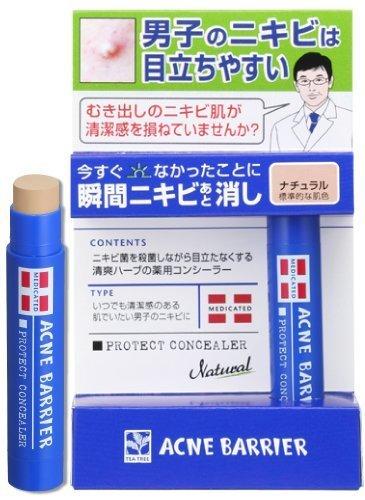 Mens Acne Barrier Face Concealer - Natural - 5g