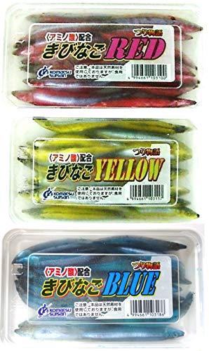つり物語 冷凍キビナゴ 【3色セット】Red/Yellow/Blue アミノ酸配合