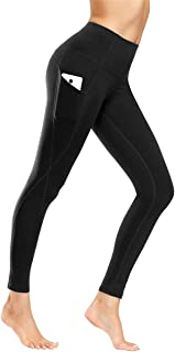 High Waist Yoga Pants Tummy Control Workout Running 4 Way Stretch Yoga Leggings Women Capris Power Flex Pants