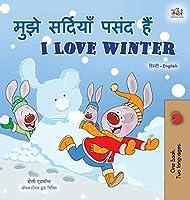 I Love Winter (Hindi English Bilingual Book for Kids) (Hindi English Bilingual Collection)
