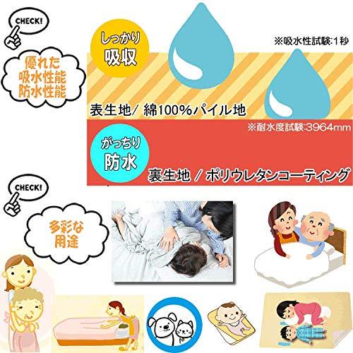 イクズス綿100%防水おねしょシーツ140×210cmダブルサイズ1枚(サックス)