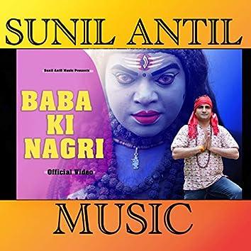 Baba Ki Nagri