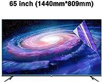 DPPAN 65インチアンチブルーライト 液晶保護フィルムテレビモニター用、スーパークリア LED 反射防止 目を守る 保護フィルム、液晶屏 アンチスクラッチ スクリーンセーバー,A