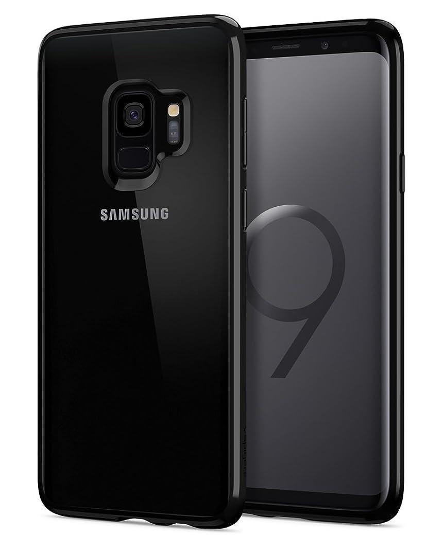 Spigen Ultra Hybrid Designed for Samsung Galaxy S9 Case (2018) - Midnight Black