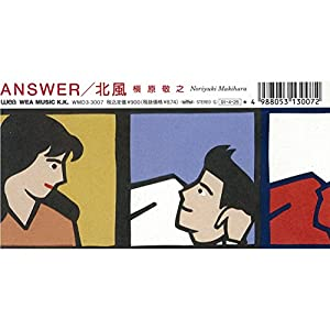 "ANSWER"""