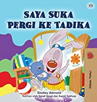 I Love to Go to Daycare (Malay Children's Book) (Malay Bedtime Collection)