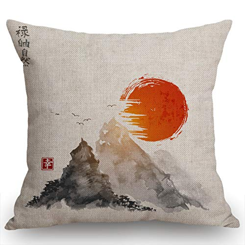 Swono Throw Pillow Cover Mountains and Red Sun Hand Drawn with Ink in Traditional Japanese Decorative Pillow Cases Home Decor Square 18x18 Inches Pillowcases