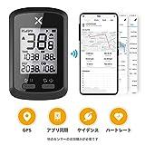 XOSS G+ GPSサイコンサイクリングコンピュータ、バッテリー内蔵 ハンディワイヤレスサイクリングスピードとケイデンスセンサー (G+)