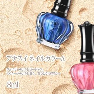 アナスイ ネイルカラー A G -ANNA SUI-【並行輸入品】 G007