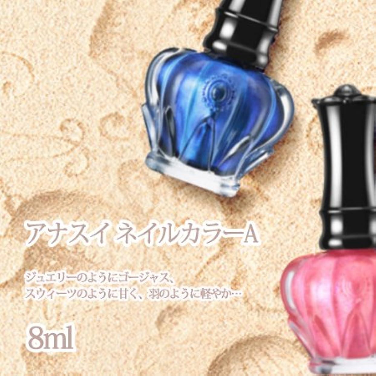 最愛のだます二層アナスイ ネイルカラー A G -ANNA SUI-【並行輸入品】 G802