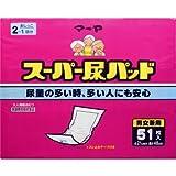 マーヤ スーパー尿パッド 女性用(51枚入)