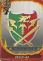神バディファイト S-SS01 ドラゴンワールド 「ディメンジョンゲート」&「ロスト・ヴァニティ・ディメンジョン」 | ドラゴンW フラッグ