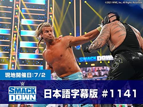 WWE スマックダウン 【日本語字幕版】 #1141