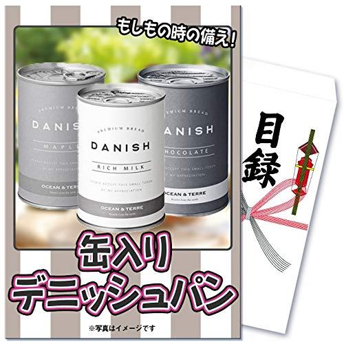 二次会 景品 単品 缶入りデニッシュパン 防災 パン おしゃれ 目録 A4パネル付
