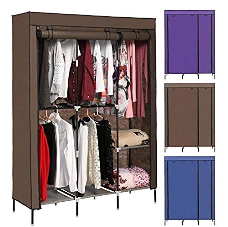 Hindom Clothes Closet Portable Wardrobe Storage Organizer with Shelves, Coffee