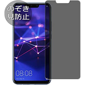 Updated Version Not Tempered Glass Synvy Privacy Screen Protector Film for Sony Xperia XZ Premium SO-04J 0.14mm Anti Spy Protective Protectors