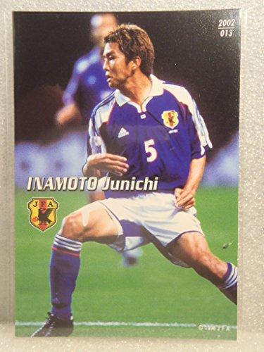 Calbee カルビー サッカーカード JAPAN NATIONAL TEAM CARD 2002 013 稲本潤一