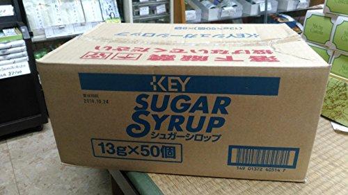 キー コーヒー シロップ (1箱(13g x 50個 x8袋入り))