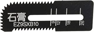 Panasonic(パナソニック) 角穴カッター用 石膏専用刃 2枚 EZ9SXB10