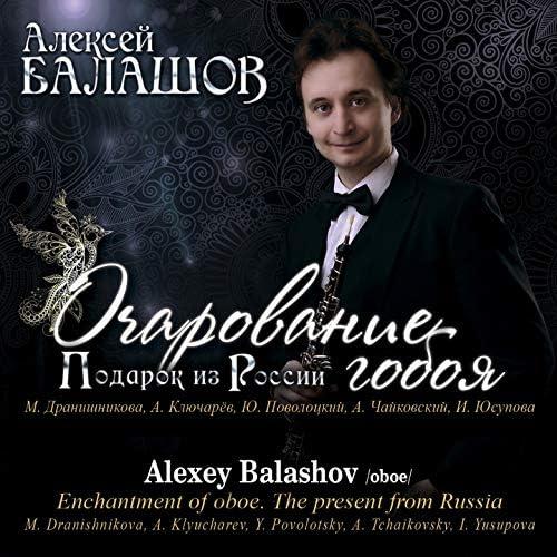 Alexey Balashov