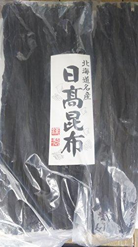 北海道産 日高昆布 1kg 最高品質 乾燥