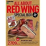 別冊Lightning vol.235 ALL ABOUT RED WING SPECIAL BOX【REDWING ブーツブラシ 特典付き】