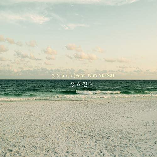 2nani feat. 김유나