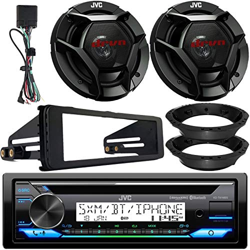 Single DIN Marine Bluetooth CD Player USB AUX Stereo Radio Receiver with Radio Dash Kit for Select 98-13 Harley Davidson Motorcycles, 2X 6.5 2-Way Coaxial 300W Max Speakers with Mounting Adaptors