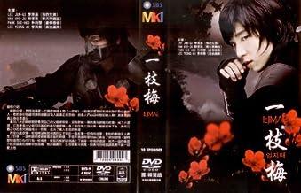 Iljimae Korean Drama with English Subtitle by Lee Jun Ki as Iljimae / Yong / Lee Geom - Han Hyo Joo as Eun Chae- Lee Young Ah as Bong Soon