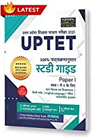 UPTET Paper I(Class 1-5) Latest Complete Guidebook With Solved Papers For 2021 Exam
