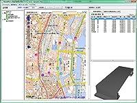 橋梁長寿命化修繕計画策定支援システム Ver.4(初年度サブスクリプション)