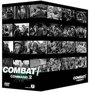 COMBAT! DVD-BOX COMMAND2