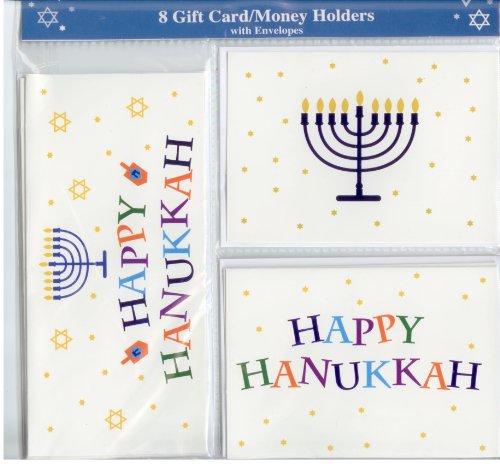 Hanukkah Gift Cards & Money Holder- 8 Pack