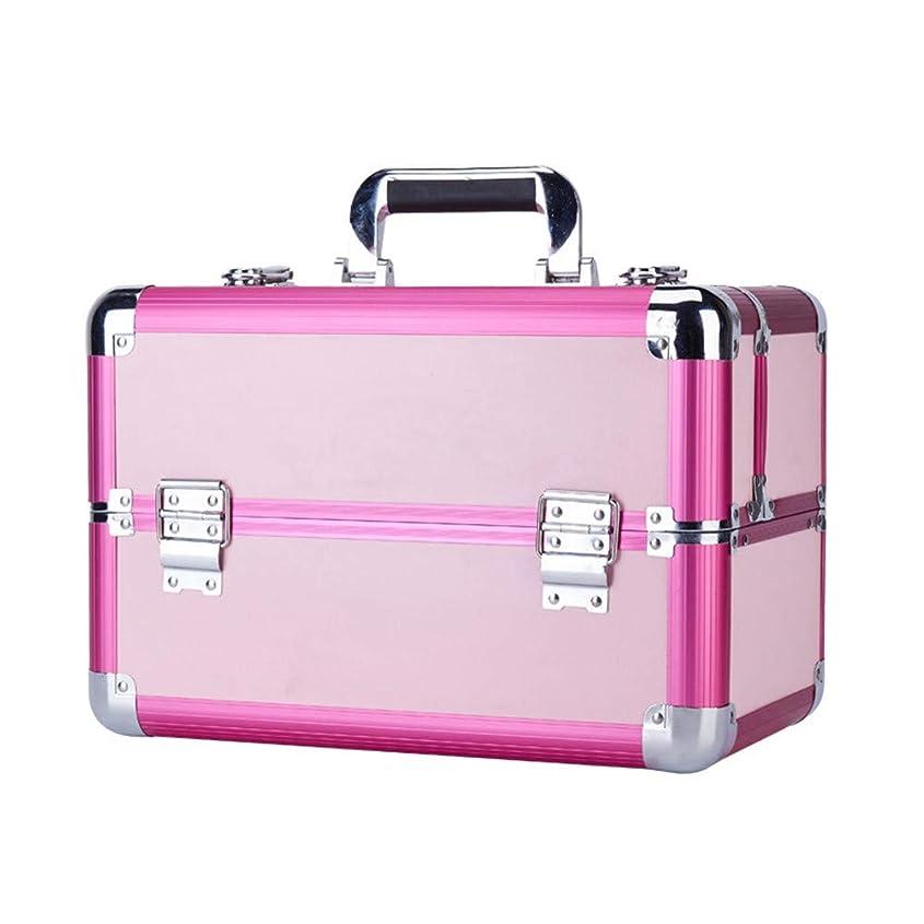 感じ直径どんよりした特大スペース収納ビューティーボックス 美の構造のためそしてジッパーおよび折る皿が付いている女の子の女性旅行そして毎日の貯蔵のための高容量の携帯用化粧品袋 化粧品化粧台 (色 : ピンク)