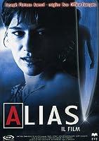 HILDE DE BAERDEMAKER GEERT HUNAERTS - ALIAS - IL FILM (1 DVD)