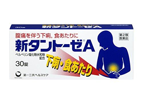 【第2類医薬品】新タントーゼA30錠