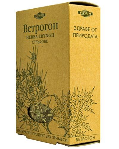 Flacher Stechpalmen-Tee (HERBA ERYNGII) 2 BOX TEE / 2X50gr /