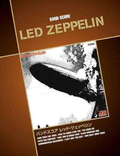 バンドスコア LED ZEPPELIN