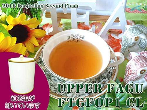 茶専科ティチャイチャイ『アッパーファグ茶園セカンドフラッシュDJ1352018』