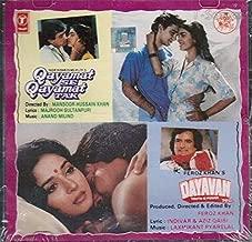 Qayamat Se Qayamat Tak / Dayavan (Brand New Single Disc Audio Cd, Released by T-Series)