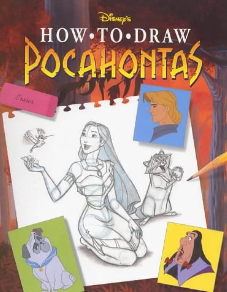 犯人軽食大破How to Draw Disney's