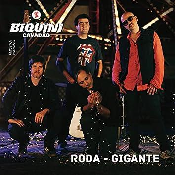 Roda-Gigante - EP