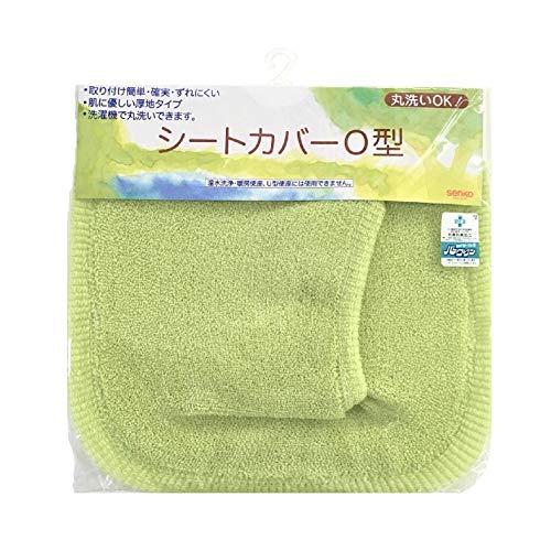 センコー トトロ まちあわせ トイレ ふたカバー 暖房・洗浄便座専用 グリーン 17113