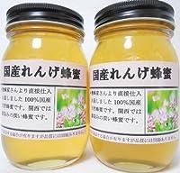 国産れんげ蜂蜜 600g 2本セット価格。