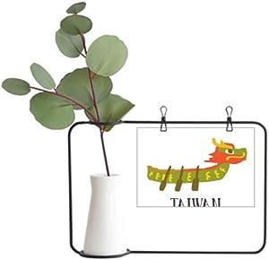 DIYthinker China Dragon Boat Race Travel Taiwan Metal Picture Frame Ceramic Vase Decor