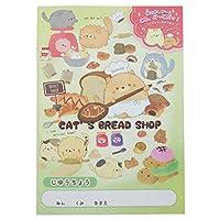 自由帳[B5 白無地 ノート]Cat's bread shop/絵さがしゲームシリーズ