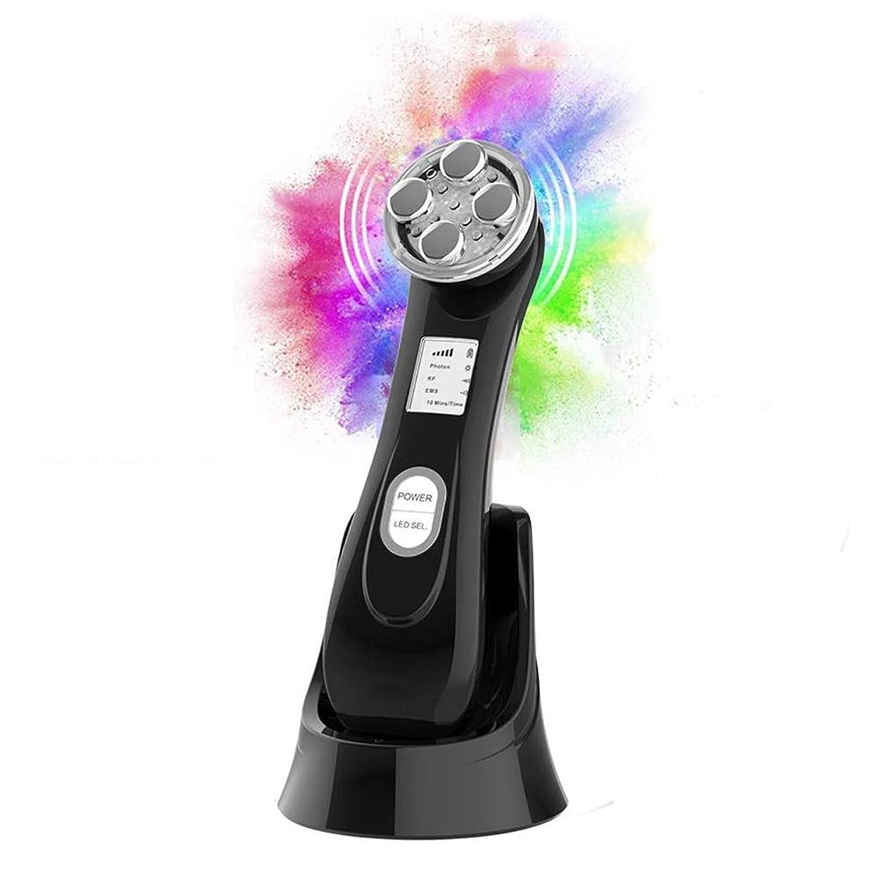 無効オーディション分析機械をきつく締める1つの皮に付き6つ、持ち上がる美機械高周波USBの再充電可能なEMS超音波LEDの顔の光子の顔のスキンケアをきつく締めるRFの美の反老化の反アクネの顔