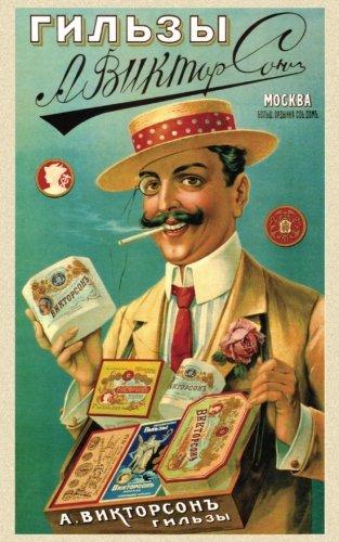 VIKTORSON cigarette papers Vintage Ad - 20 Page, 5x8, Lined Journal Notebook