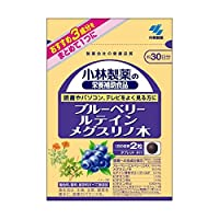 【メール便】小林製薬ブルーベリー ルテイン メグスリノ木 60粒×2個セット