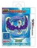 Pokemon Sun & Moon Legendary Lunala Nintendo 3DS Game Case Holder